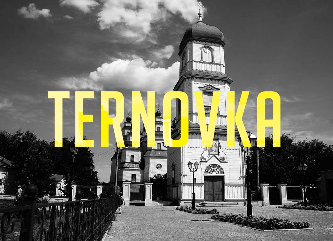 Ternovka: a selection of sites