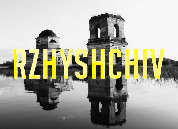 Rzhyshchiv Heroic Nation Ukraine