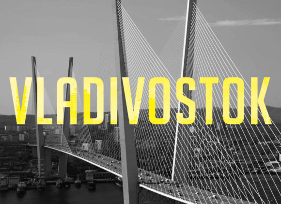 Vladivostok heroic nation